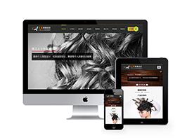 响应式形象设计美容美发类网站