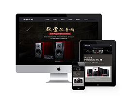 响应式影音ktv设备类网站