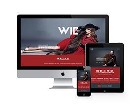企业通用摄影工作室响应式网站