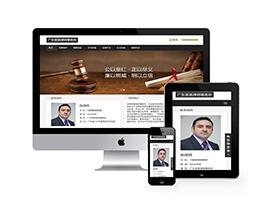 响应式律师事务所网站