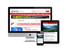 地方门户新闻文章资讯网站