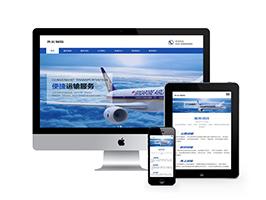 响应式运输服务货运物流网站