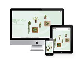绿色植物展示环保类网站