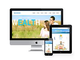 响应式海外理财投资管理类网站