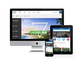 房产分销门户企业网站
