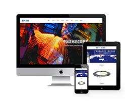 营销型激光切割焊接钣金加工类网站