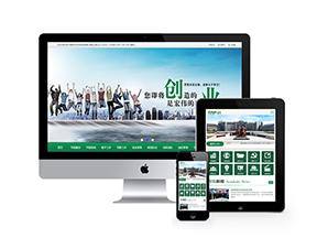 绿色学校学院新闻资讯网站