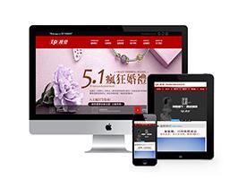 婚纱摄影类网站(带手机端)