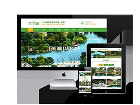 绿色清新园林环境响应式网站