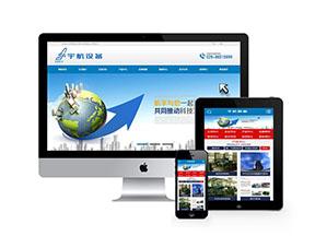 中英双语航天科技设备类网站