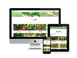 响应式生态水果蔬菜商城类自适应网站