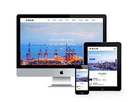 进出口贸易类企业网站