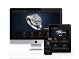 HTML5响应式珠宝类网站