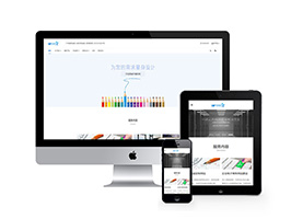 HTML5网络设计工作室(带手机端)