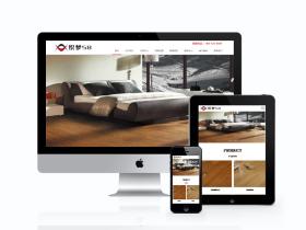 装饰材料地板门业类网站