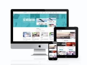 高端网络建设公司设计类网站