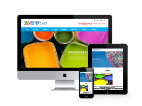 响应式油漆材料类网站