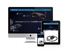 响应式科技产品传感器类网站