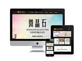 响应式建材高端瓷砖梳妆柜类网站