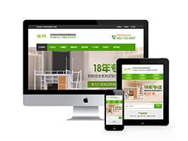 营销型家具书桌办公桌类网站