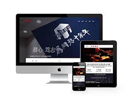 响应式高端创意建站网络公司网站
