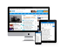 IT科技资讯新闻类网站
