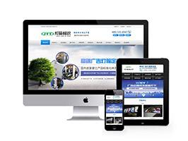 营销型灯箱标识设计类网站