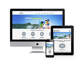 响应式科技智能产品类网站