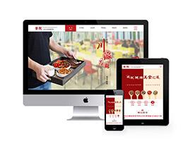 响应式餐饮投资管理企业网站