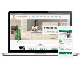 装修装饰家居产品类网站