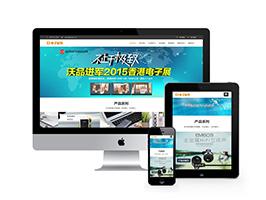 响应式电脑手机电子产品配件类网站