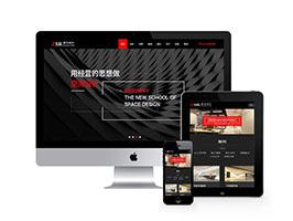 响应式装饰设计类网站