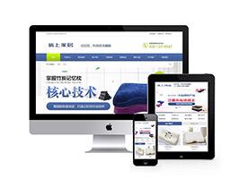 营销型记忆枕头床上用品类网站