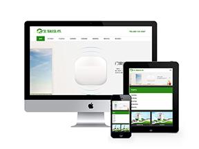 响应式生物技术类企业网站
