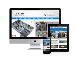 营销型门业木材铝合金门窗类网站
