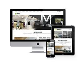 响应式装饰商业空间的设计施工类网站自适应手机