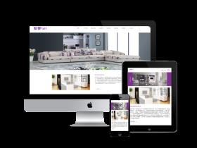 HTML5响应式自适应产品展示网站