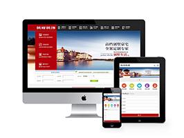 高端装饰装修行业网站通用网站
