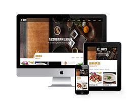响应式餐饮美食加盟类网站