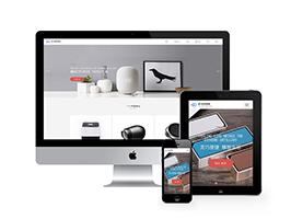 响应式数码电子类网站