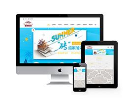响应式高端品牌建材陶瓷瓷砖类网站