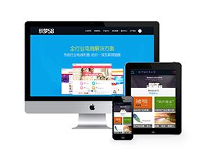 互联网网络建站设计类网站