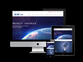 中英双语版响应式电子节能照明类网站