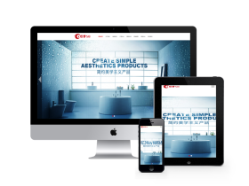 响应式装修建材卫浴网站