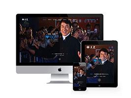 响应式影视娱乐媒体公司网站