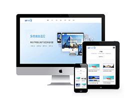响应式网站建设设计推广优化类网站