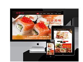 响应式餐饮管理类企业网站