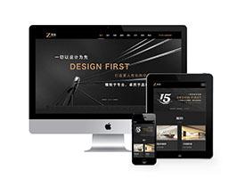 响应式黑色炫酷建筑装饰设计类网站
