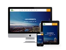 响应式企业通信管家服务类网站