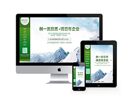 响应式建材瓷砖类网站